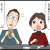 回転寿司の順番…
