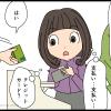ケンコの痛恋(総集編03)〜彼んちでの出来事