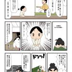 古事記製作委員会の発足(2)稗田阿礼