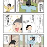 古事記製作委員会の発足(3)日本書紀制作委員も発足!