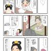 古事記製作委員会発足(7)太安万侶