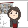 隣人が怖い(総集編01)〜引っ越した