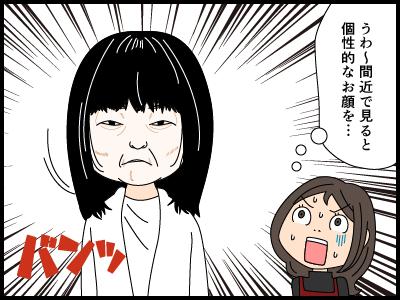 引っ越しの挨拶を無視される4コマ漫画1