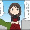 隣人が怖い(総集編04)〜古アパートでの暮らし