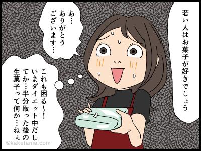 大家さんから食べ物をもらって困る4コマ漫画4
