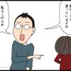 人形が怖い(2)