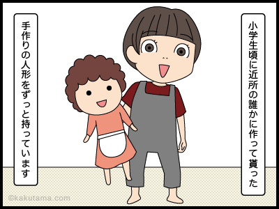 奥さんが子どもの頃から持っている人形が怖い4コマ漫画2