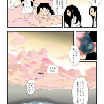 古事記・神々の出現(3)高天原