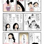 古事記・神々の出現(5)神世七代の仕事