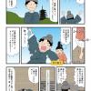 古事記製作委員会発足(10)日本書紀も完成