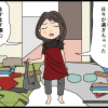隣人が怖い(30)〜部屋の異変