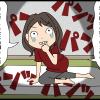 隣人が怖い(26)〜夜のトラブル2-原因