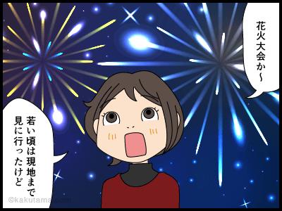 花火大会にまつわる4コマ漫画1