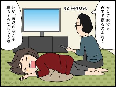 花火大会にまつわる4コマ漫画4
