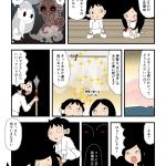 古事記・神々の出現(7)アイテム・天の沼矛