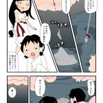 古事記・神々の出現(10)淤能碁呂島