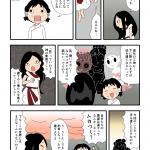 古事記・国産み(1)天の御柱