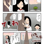 古事記・国産み(2)天の御柱完成