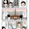 古事記・国産み(3)神殿も完成