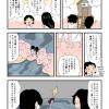 古事記・神々の出現(8)天の浮橋