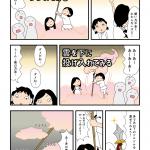 古事記・神々の出現(9)アイテム・天の沼矛