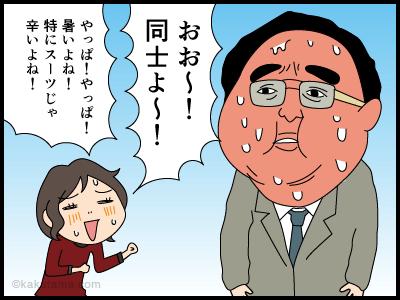 夏の暑さにまいっている4コマ漫画4