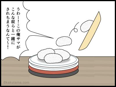 寿司の気持ちを考える4コマ漫画3