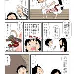 古事記・国産み(5)結婚しよう