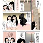 古事記・国産み(7)回想する