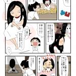 古事記・国産み(10)お腹に幸せ
