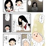 古事記・国産み(11)第一子誕生…?