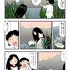 古事記・国産み(13)海に流す