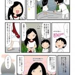 古事記・国産み(14)さようなら水蛭子