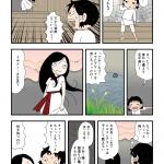 古事記・国産み(16)淡島