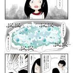 古事記・国産み(15)二番目に産まれた子