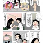 古事記・国産み(18)高天原へ帰ろう