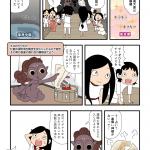 古事記・国産み(19)太占で原因を占う