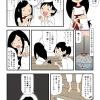 古事記・国産み(23)今度こそ!