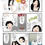 古事記・神産み(3)天鳥船が誕生