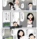 古事記・国産み(27)四国誕生
