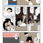 古事記・神産み(11)最後の願い