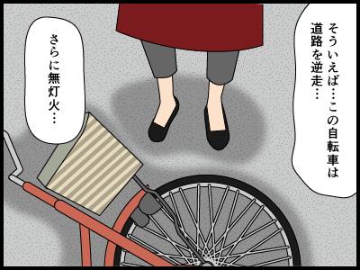 同情できない自転車_3
