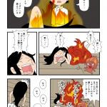 古事記・神産み(7)燃えるイザナミ