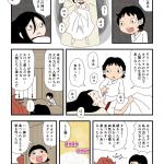 古事記・神産み(8)大火傷をしたイザナミ