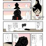 古事記・神産み(13)イザナミとアメノミナカヌシ