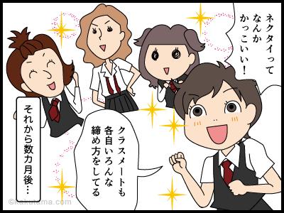 ネクタイ_3