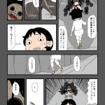 古事記・黄泉平坂(8)イザナギのとった行動