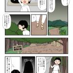 古事記・黄泉平坂(1)どこへ行けばいいの?