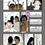 古事記・黄泉平坂(12)タケノコと黄泉醜女