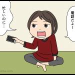 親との会話